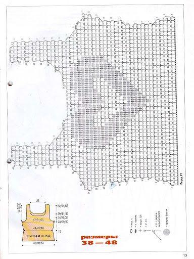 Topid - Roheline - Λευκώματα Iστού Picasa
