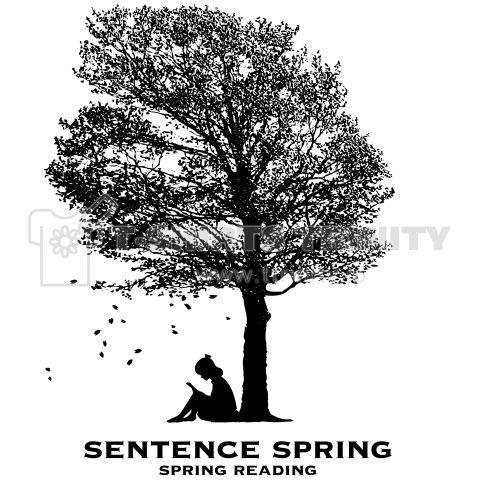 センテンススプリング sentence spring ver.1    文+春。  春は読書を楽しもう!  センテンススプリング!sentence spring!  春うらら 桜の下で 文を読む version1