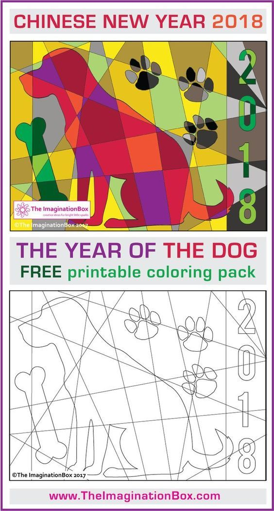 Download this Free Chinese New Year 2018 Year of the Dog coloring page printable activity pack for children. Ideal for teachers to use as an easy creative art lesson in the classroom. Makes a great bulletin board display. A poster and card template are also included in this design pack.