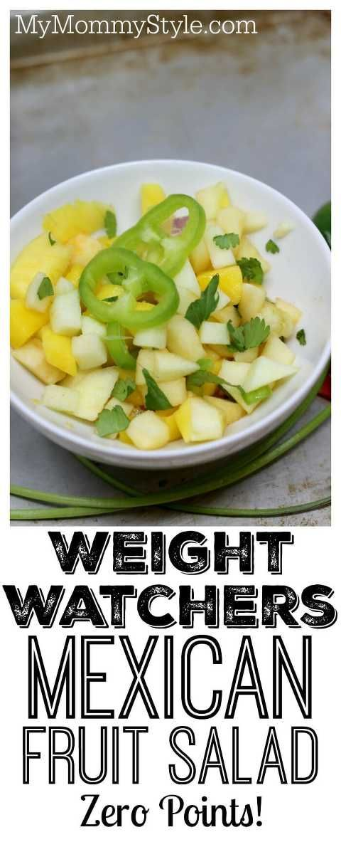 Weight Watchers Mexican Fruit Salad Zero Points