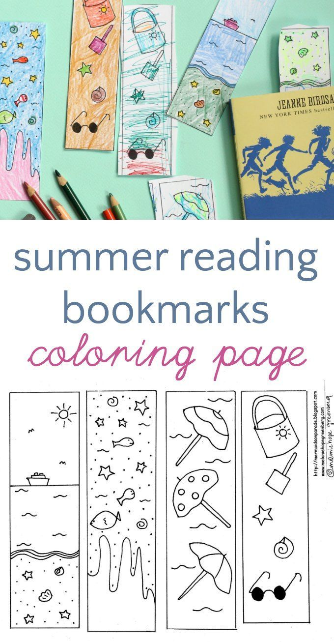 Free printable summer reading bookmarks to color.