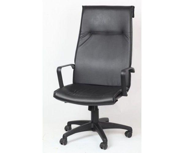 Scaun de birou ergonomic Song negru - Sembazuru Art