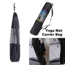 1 PC Portable Yoga Pilates Mat Bag Black Fine Nylon Bag With Mesh Center Adjustable Strap Yoga Bag Black Yoga Bags Carrier //Price: $US $0.84 & FREE Shipping //