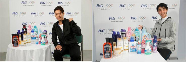 ソチ冬季オリンピックママの公式スポンサーキャンペーンに髙橋大輔選手と羽生結弦選手をダブルで起用! | 共同通信PRワイヤー