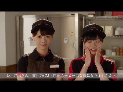 乃木坂46 西野七瀬 寺田蘭世 Nogizaka46 Nishino Nanase Terada Ranze ピザハット