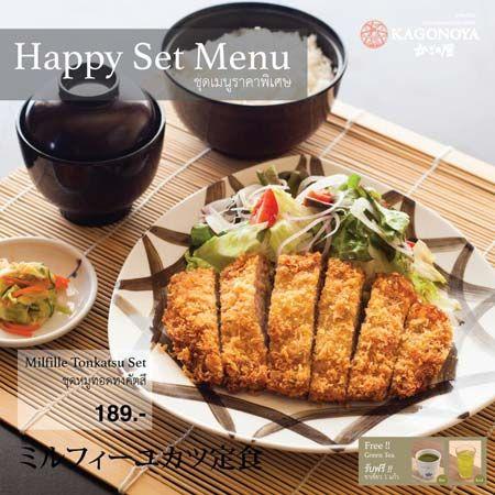 Kagonoya Premium Shabu Happy Set #โปรโมชั่น #Promotion #ProAroi #โปรอร่อย #โปรโมชั่นร้านอาหาร #ลดราคา #แนะนำร้านอาหาร #SavePrice #Kagonoya #กิวชูชาบู #Shabu #ชาบู #JapaneseFood #อาหารญี่ปุ่น