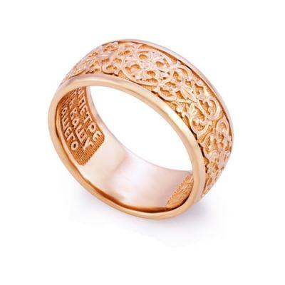 Золотое кольцо с молитвой Петру и Февронии KLZ0501