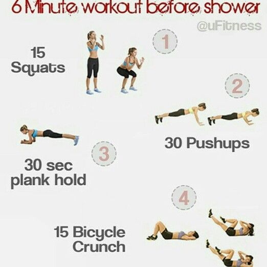 6 minute workout before shower.. great way to wake up the body in the morning