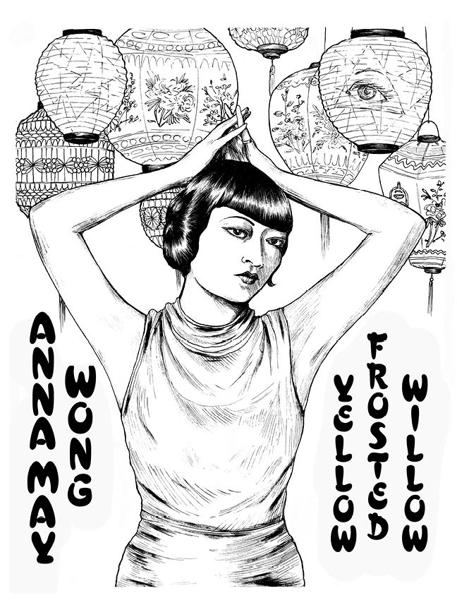 Anna May Wong, from Illuminating the Stars Volume 1 by Alicia Justus. Currently funding on Kickstarter: http://kck.st/1wD7LNa