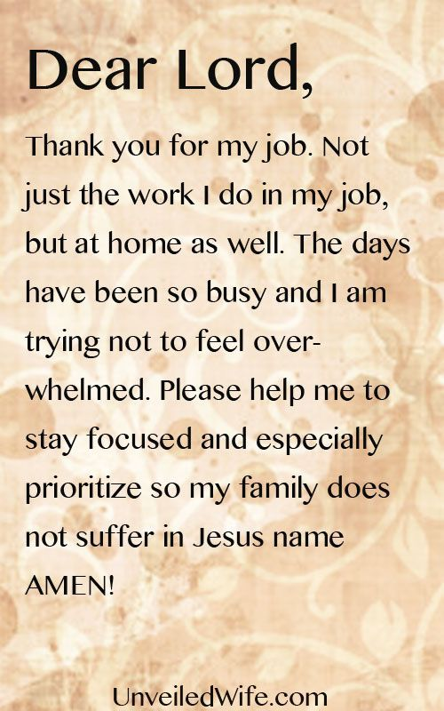 Dear Lord, Thank You For My Job. Please Help Me Stay