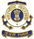 Indian Coast Guard Recruitment 2014-15 Indian Coast Guard invites application for the post of Navik (General Duty) in the Indian Coast Guard, an Armed Force of the Union. Read More Details on sarkarinaukriyaan.com. This recruitment is for Interested aspirants willing to apply for the given posts can do so on or before 10/02/2015.More information is