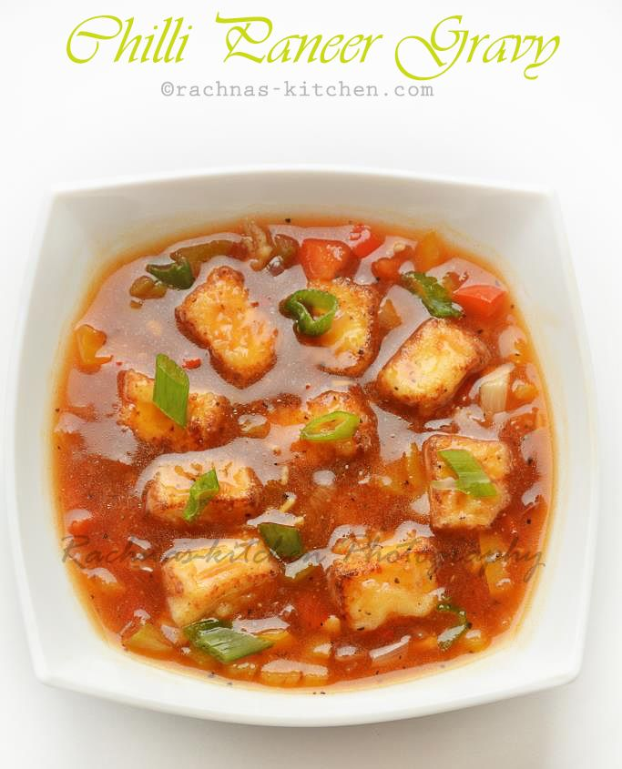 How to make chilli paneer recipe at home