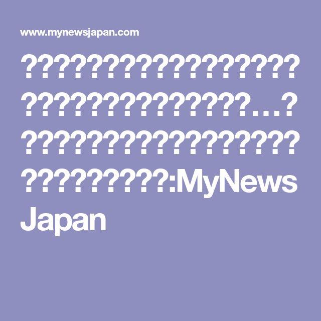 発がん物質入りシャンプーワーストはノエビア、コーセー、カネボウ…中小のナチュラル系に要注意 大手は資生堂『ツバキ』だけ:MyNewsJapan