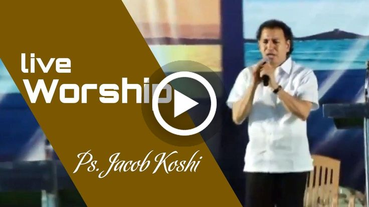 Tamil Christian Worship Songs by Ps. Jacob Koshy Tamil Christian Worship Songs by Ps. Jacob Koshy  Subscribe for more Tamil Christian videos:  https://www.youtube.com/channel/UC5xTj7bRz23vJCR_DlVd7...