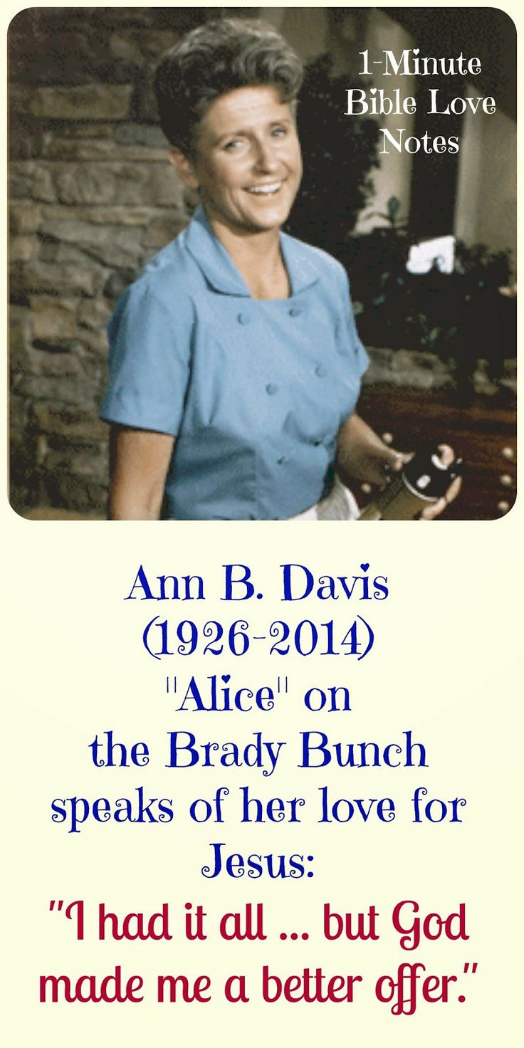 Ann B. Davis stayed in my home in 1984, and she shared these things with me about her love for Christ. ~ I think you'll enjoy this 1-minute look at Ann B. Davis and her faith.