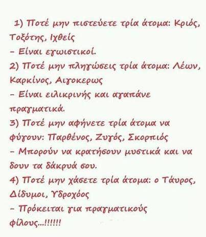 ΓΕΩΡΓΙΑ Δ - Google+