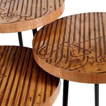 Engraved Wood tables Silsal