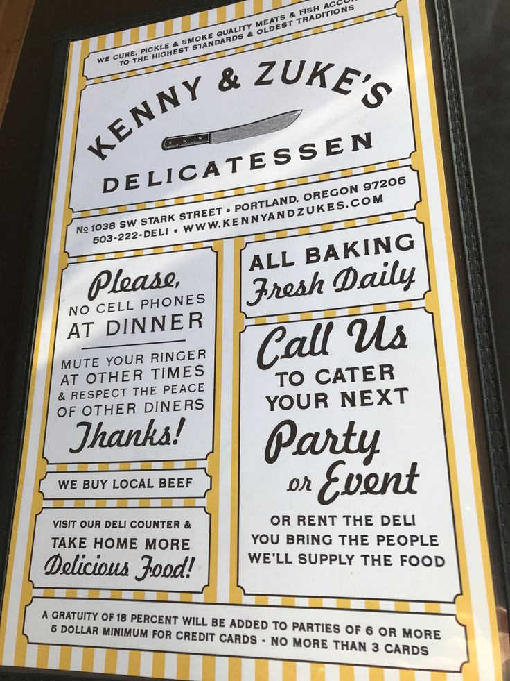 Kenny & Zuke's - please no cell phones at dinner...