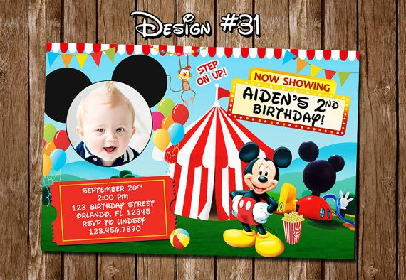 Mickey Mouse Clubhouse Circus Carnival Birthday Party 1st First Photo Invitations - Printable