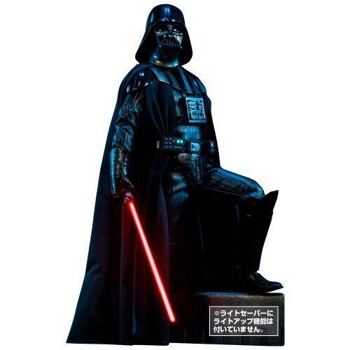 Sideshow Star Wars Darth Vader Deluxe 1:6 Scale Exclusive Figure RotJ #Sideshow