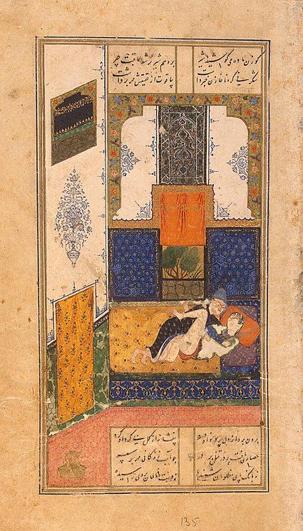 Miniatures, Gouache, 23.7x13.7 cm. Origin: Iran, 1431-1431, Timurid Dynasty. Album: The Khamsa by Nizami. Personage: Khusraw. Source of entry: Museum of the Stieglitz School, 1924. School: Herat. Theme: Literature.