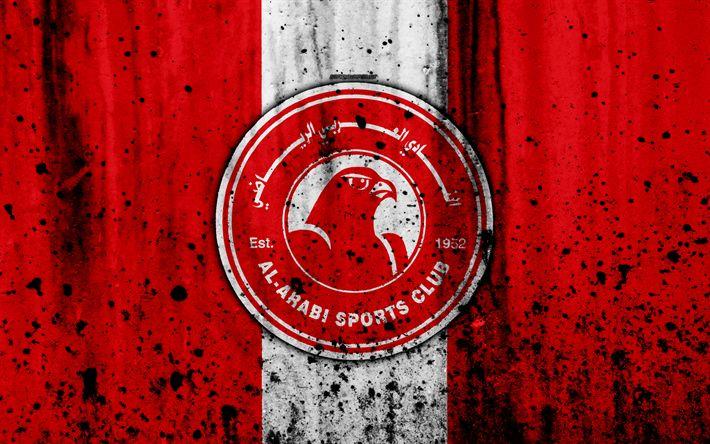 Download wallpapers 4k, FC Al Arabi, grunge, Qatar Stars League, soccer, art, football club, Qatar, Al Arabi, Doha, logo, stone texture, Al Arabi FC