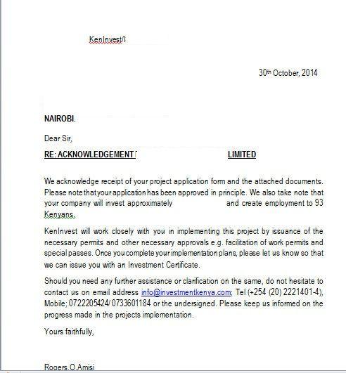 cover letter for senior operations manager position 3d animator cover letter