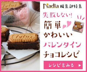 フライパンで10分♪『チキンとポテトのしそガーリックソテー』 by Yuu | レシピサイト「Nadia | ナディア」プロの料理を無料で検索