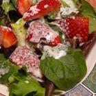 Strawberry Romaine Salad IWedding Shower, Onions, Romaine Salad, Easter Recipe, Salad Recipe, White Wine, Strawberries Romaine, Savory Recipe, Salad Dresses Recipe