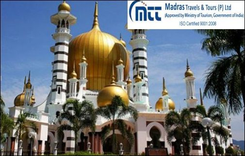 Get amazing offers for Singapore 6n/7d tour packages from Chennai at Madras Travel & Tours. Singapore is a well known to be the one of the world's cleanest and beautiful city. It's a famous place to plan a vacation with your family.
