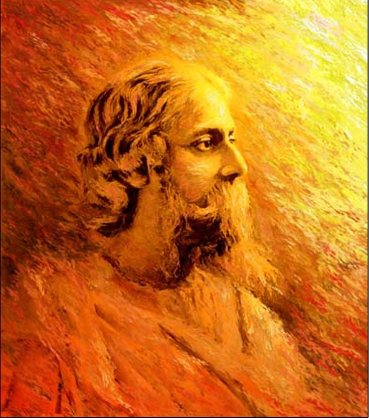 For Tagore, God has two aspects: One is a monotheistic personal God, the other is brahman, which can be translated as being, consciousness, bliss, supreme reality, and All.