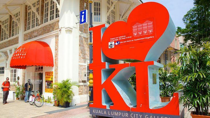 マレーシア国立美術館( 国立ビジュアル アーツ ギャラリー )