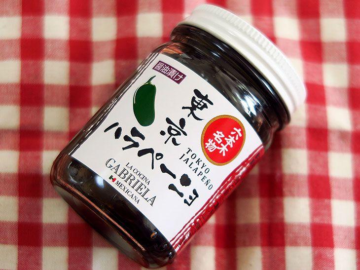 刺激的!日本とメキシコのハイブリッド調味料「東京ハラペーニョ」が便利すぎる  –  食楽web