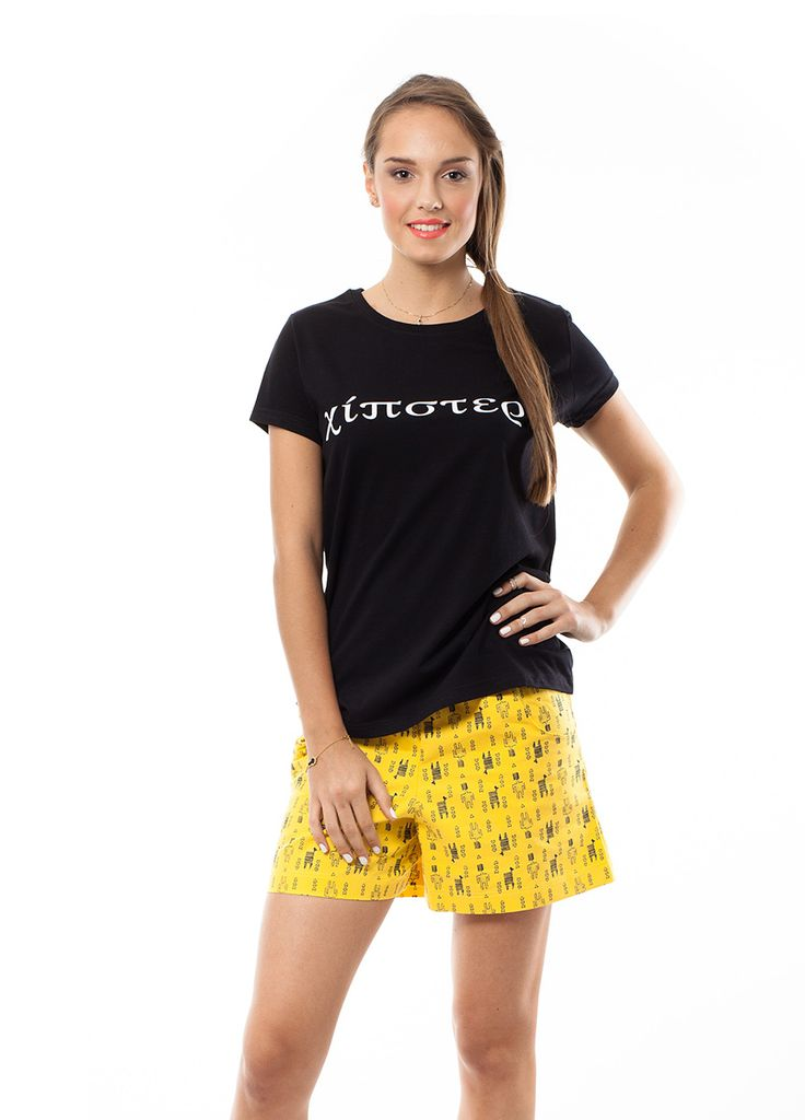T-shirts made in Greece! English words written in Greek! χίπστερ* (hipster) t-shirt!