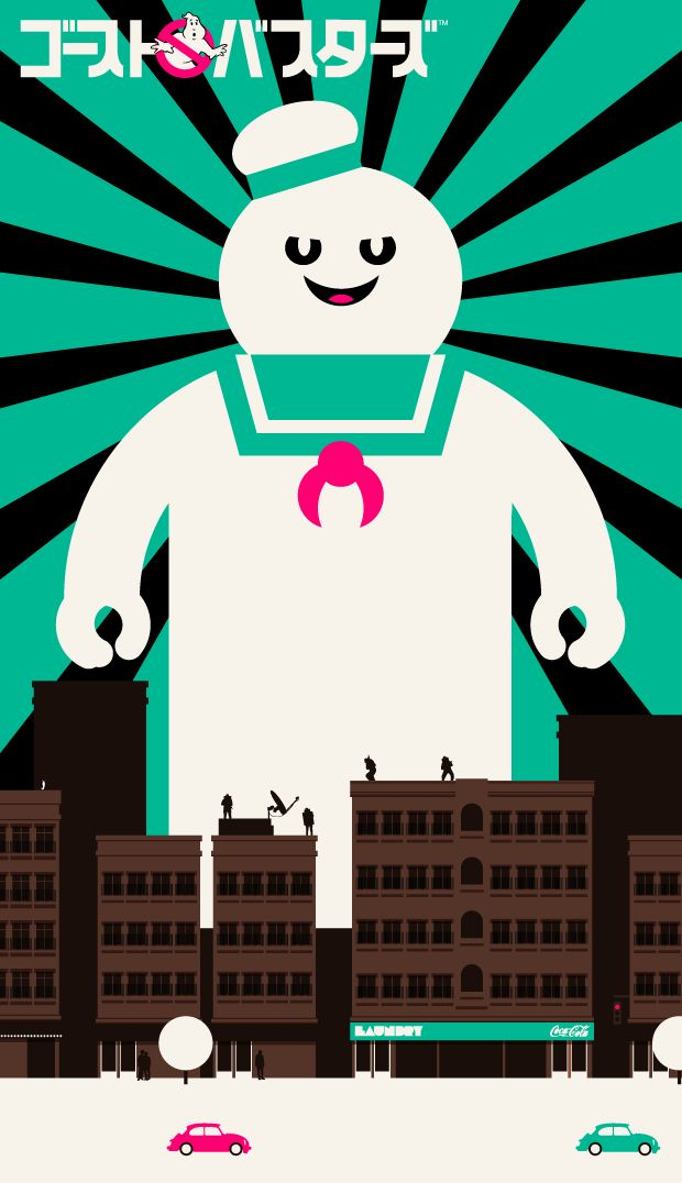 Wall Art, Movie Posters, Ghostbusters Art, Picture-Black Posters, Gonna Call, Geek Art, Ghostbusters Posters, Fans Art, Foxes
