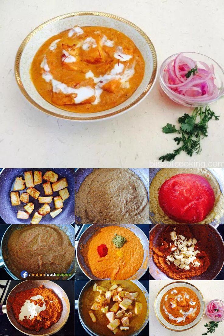 Shahi Paneer Cottage Cheese gravy recipe step by step