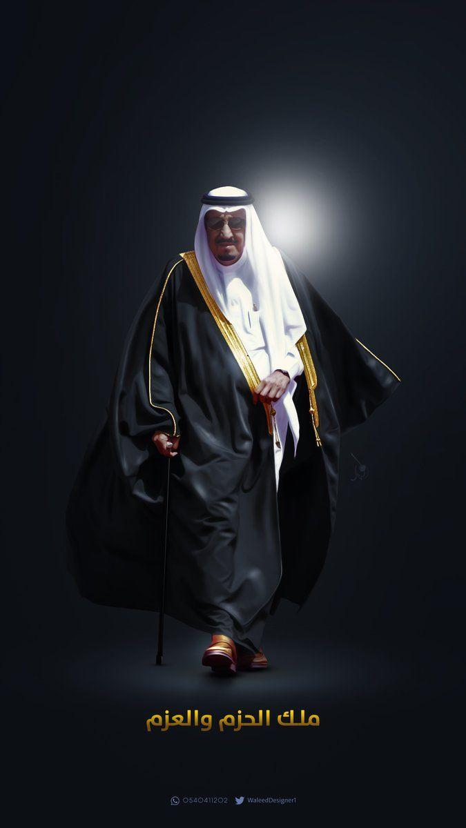 صور الملك سلمان صور رمزيات للملك سلمان مجلة رجيم King Salman Saudi Arabia National Day Saudi Saudi Men