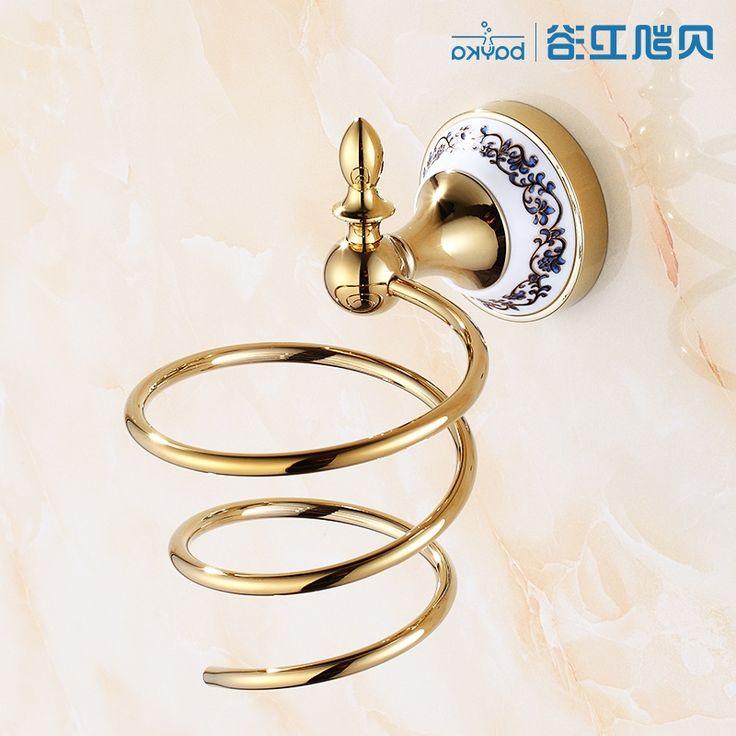 38.87$  Buy now - https://alitems.com/g/1e8d114494b01f4c715516525dc3e8/?i=5&ulp=https%3A%2F%2Fwww.aliexpress.com%2Fitem%2FSallei-hair-dryer-rack-bathroom-accessories-tube-rack-hair-dryer-machine-storage-rack%2F32629409904.html - Sallei hair dryer rack bathroom accessories tube rack hair dryer machine storage rack 38.87$