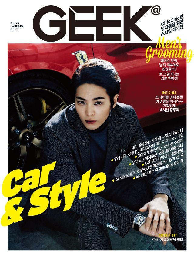 Joo Won Geek January 2015 Cover