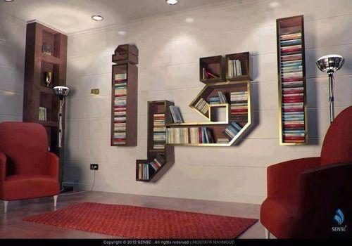 "Book shelf ""Eqra'a"" @Daniela Maselli Garza Bilbao  What a nice Idea baby."