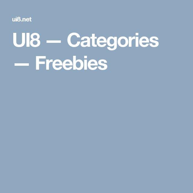 UI8 — Categories — Freebies