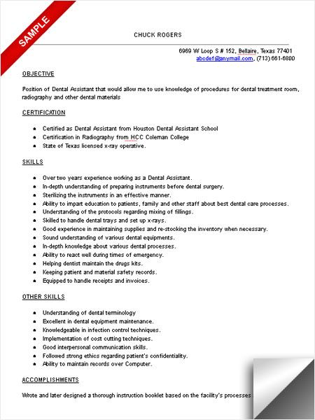 sample dental assistant resume 5926