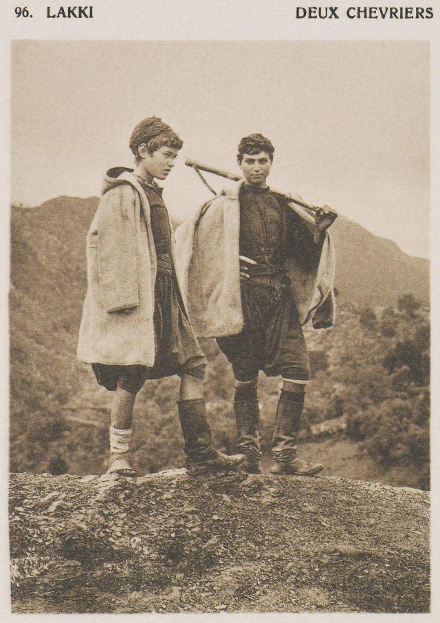 Νεαροί γιδοβοσκοί από τους Λάκκους Χανίων. Lakki. Deux chevriers. 1919…