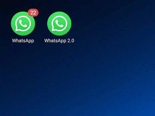 تركيب تطبيقين أو أكثر من تطبيقات واتساب ويب على جهاز واحد Android و Iphone Adsense Incoming Call Screenshot