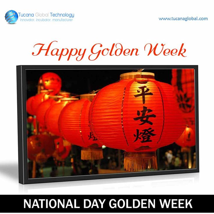 Happy #NationalDay Golden Week Holiday in #China