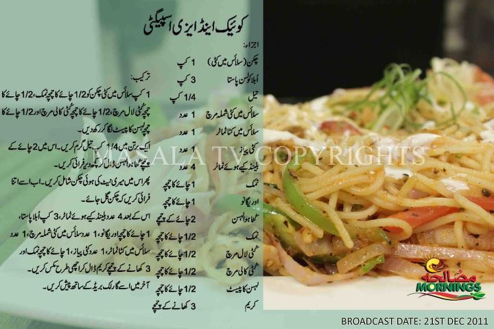 Quick N Easy Spaghetti Pakistani Food Urdu Recipe Quick Easy Meals