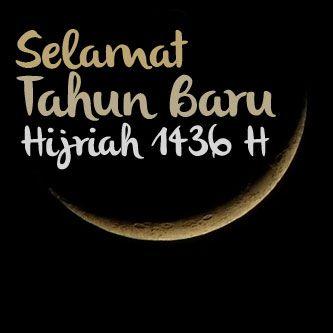 Gambar Ucapan Selamat Tahun Baru Islam 1436 Hijriah | 2014 - http://www.fotokatakata.com/gambar-ucapan-selamat-tahun-baru-islam-1436-hijriah-2014.html