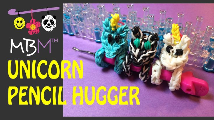 Rainbow Loom Pencil or Hook Hugger: Unicorn, Zebra or Pony