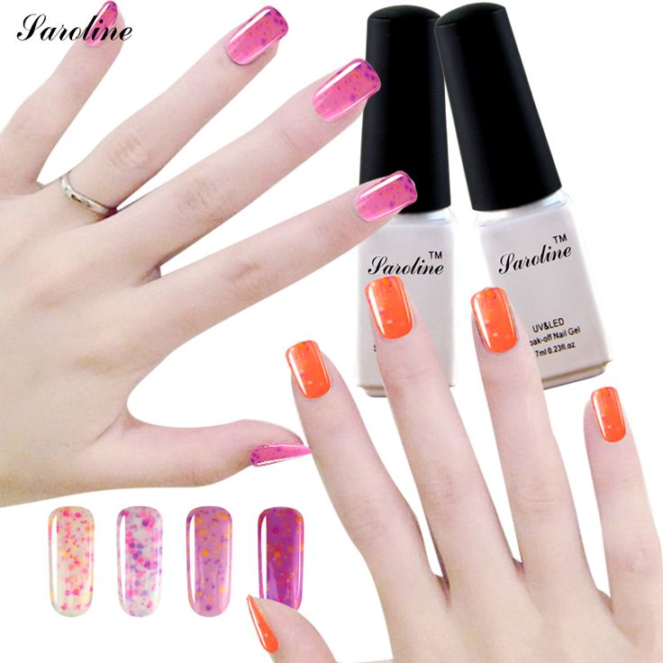 Saroline Soak off Permanent UV Gel Curing 7ml Cheese Candy Enamel Semi UV Gel Nail Lacquer Cheap Nail Polish