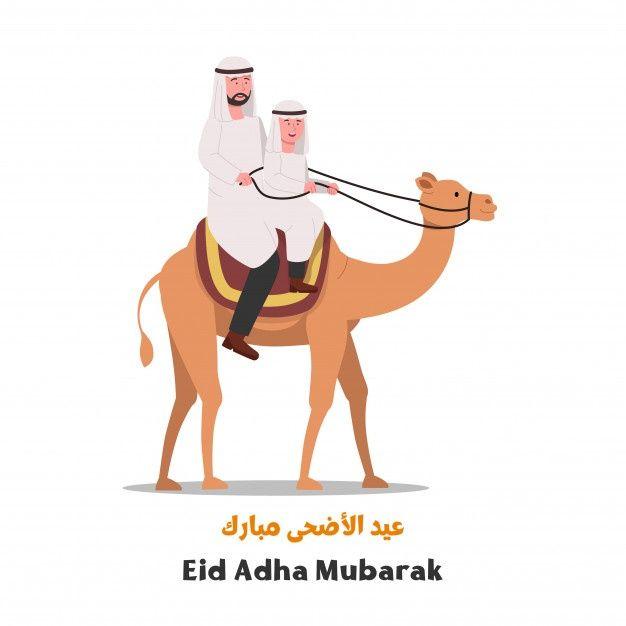 Eid Adha Mubarak Arabic Calligraphy Greeting Card Eid Adha Mubarak Eid Mubarak Banner Adha Mubarak
